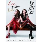 大黒摩季 / Lie, Lie, Lie,(初回限定生産BIG盤) [CD]