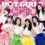 La PomPon / HOT GIRLS(通常盤) [CD]