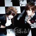 ViCTiM / ゼロサム・ゲーム/ノン・ゼロサム・ゲーム(初回限定盤/CD+DVD) [CD]