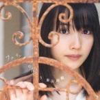 新山詩織/ファインダーの向こう(初回生産限定LIVE盤/CD+DVD)(CD)