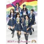 La PomPon/BEST OF La PomPon(初回限定盤B)(CD)