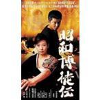 昭和博徒伝(DVD)
