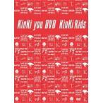 KinKi Kids/KinKi you DVD(通常盤)(DVD)