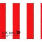 KinKi Kids/39(通常盤)(CD)
