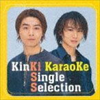 KinKi Kids/KinKi Karaoke Single Selection(CD)