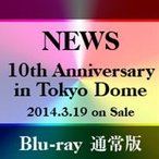 NEWS 10th Anniversary in Tokyo Dome(通常版)(Blu-ray)