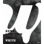 NEWS/NEWS LIVE TOUR 2015 WHITE(通常盤)(Blu-ray)