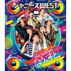 ジャニーズWEST/ジャニーズWEST LIVE TOUR 2017 なうぇすと(通常盤)(Blu-ray)