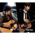 (初回仕様)KinKi Kids/MTV Unplugged:KinKi Kids(Blu-ray)