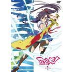 マケン姫っ! DVD通常版 第1巻(DVD)