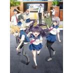 ハルチカ 〜ハルタとチカは青春する〜 DVD限定版 第5巻(DVD)