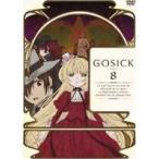 GOSICK ゴシック DVD通常版 第8巻(DVD)
