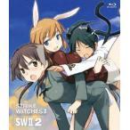 ショッピングストライクウィッチーズ ストライクウィッチーズ2 Blu-ray 第2巻 【初回生産限定】 [Blu-ray]