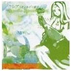(ゲーム・ミュージック) HYMMNOS MUSICAL アルトネリコ 〜クレア そよかぜの約束〜(CD)