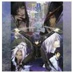 (ゲーム・ミュージック) 緋色の欠片シリーズ オリジナルサウンドトラック [CD]