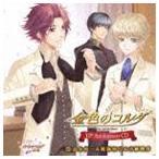 (ゲーム・ミュージック) 金色のコルダ 10th Anniversa