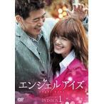 エンジェルアイズ DVD-BOX1 [DVD]