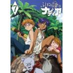 ふしぎの海のナディア VOL.07(DVD)