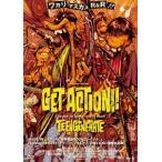 GET ACTION!!《通常版》(DVD)