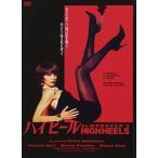 ハイヒール(DVD)