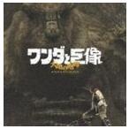 (オリジナル・サウンドトラック) ワンダと巨像 大地の咆哮(CD)