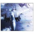 (ゲーム・ミュージック) エースコンバット6 オリジナルサウンドトラック(CD)