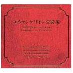 新日本フィルハーモニー交響楽団 / エヴァンゲリオン交響楽 [CD]