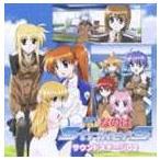 (ドラマCD) 魔法少女リリカルなのはStrikerS サウンドステージ02(CD)