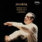 オトマール・スウィトナー(cond)/ドヴォルザーク:交響曲第3番・第4番(UHQCD)(CD)