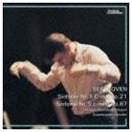 ヘルベルト・ブロムシュテット(cond)/ベートーヴェン: 交響曲 第1番/第5番 運命(CD)