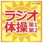 �饸������ ��1��2 [CD]