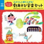 �������������夬��! �ढ����BGM������Ӥ��Τ��֤����������������ۤ���5�å��å� [CD]