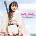 はなわちえ/Hello,World.(CD)