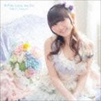 田村ゆかり / あのね Love me Do(通常盤) [CD]