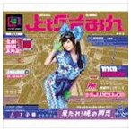 上坂すみれ/来たれ!暁の同志(初回限定盤/CD+DVD)(CD)