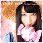 上野優華 / 恋日記/Summer Mission(初回限定盤A/CD+DVD) [CD]