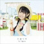 小倉唯 / 永遠少年(期間限定盤/CD+DVD) [CD]
