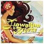 ハワイアン・ブリーズ 〜 リラックス・ウィズ・ハワイアン・スタンダード・ソングス(CD)