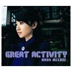 水樹奈々/GREAT ACTIVITY