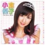 小倉優子/The Perfect Best Series: 小倉優子 パーフェクト・ベスト(CD)