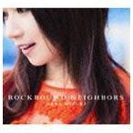 水樹奈々/ROCKBOUND NEIGHBORS(通常盤)(CD)
