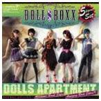 DOLL$BOXX/DOLLS APARTMENT(通常盤)(CD)
