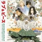 福田裕彦(音楽)/映画 ラブ&ピース オリジナルサウンドトラック(CD)