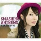 水樹奈々/SMASHING ANTHEMS(通常盤)(CD)