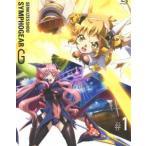 戦姫絶唱シンフォギアG 1(期間限定版)(Blu-ray)