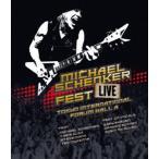 マイケル・シェンカー・フェスト/ライヴ 2016 〜東京国際フォーラム・ホール A(Blu-ray)