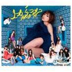 AKB48/上からマリコ(Type-B/CD+DVD)(CD)