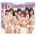 AKB48/真夏のSounds good!(通常盤Type-A/CD+DVD/握手会イベント参加券無し)(CD)