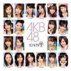 AKB48/10年桜(CD+DVD)(CD)