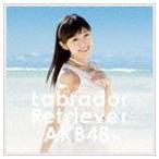 AKB48 / ラブラドール・レトリバー(通常盤/Type4/C